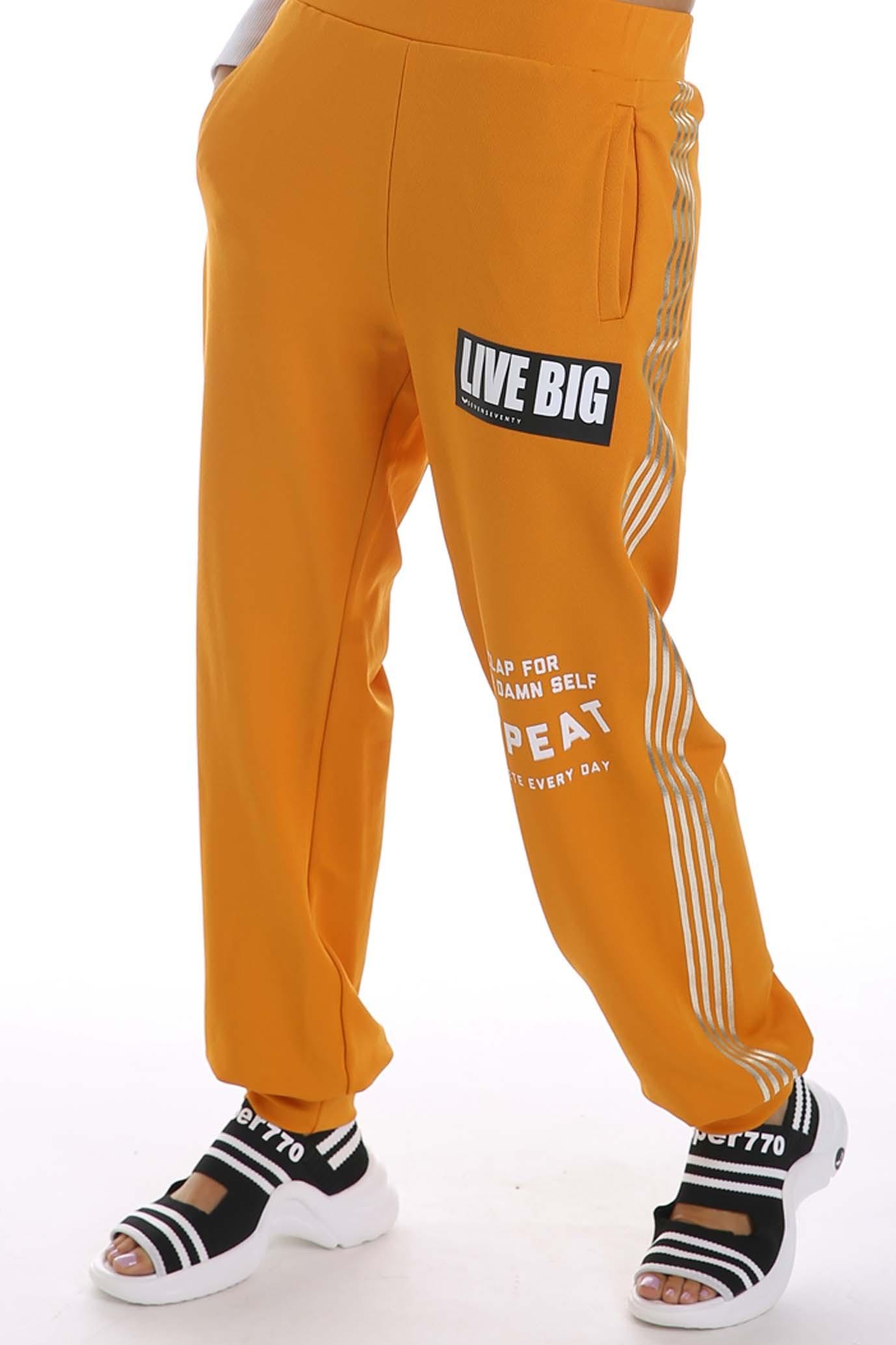 Mustard Color Jogger Pants LIVE BIG