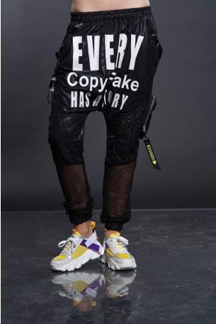Black Nylon Jogger Pants STORY
