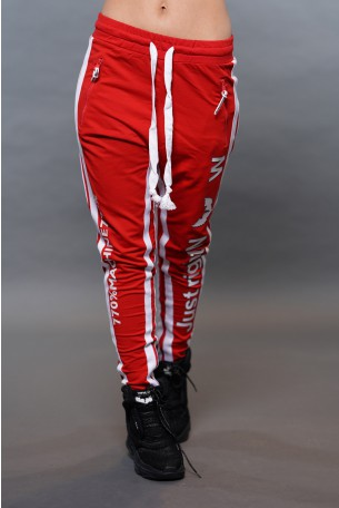 Red Jogger Pants Side Stripe JUST RIGHT