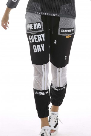 Black and White Jogger Pants EVERY DAY