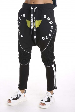 Black Netted Jogger Pants SUPER