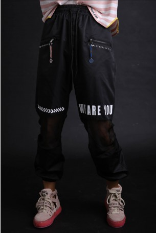 Black Netted Jogger Pants WE ARE