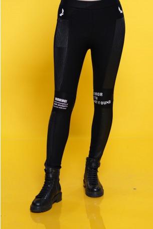 Black Leggings  ERROR