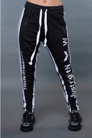 Black Jogger Pants Side Stripe JUST RIGHT