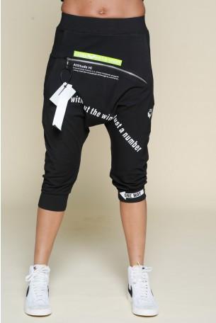 Black Jogger Baggy Pants NUMBER