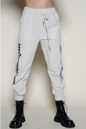 Beige Designed Zipper Joggers NOTHING