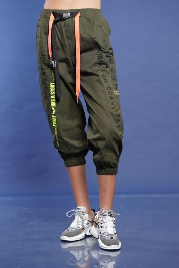Olive Color Pants INFORMATION