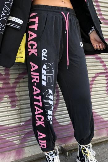 Black Designed Joggers AIR