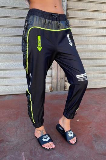 Black Nylon Jogger Pants ONE WAY