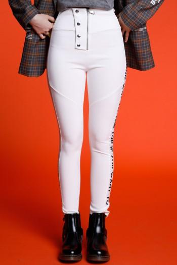 Ivory Tight Elegant Cut  Pants LONG WAY