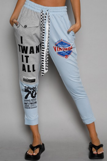 Designed Grey and Light Blue Jogger Pants WANT IT ALL