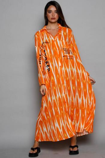 White and Orange Buttoned Gallabia Dress BROKEN