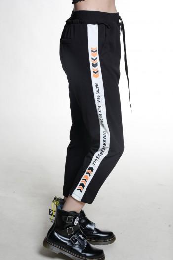 Black Jogger Pants SEVEN