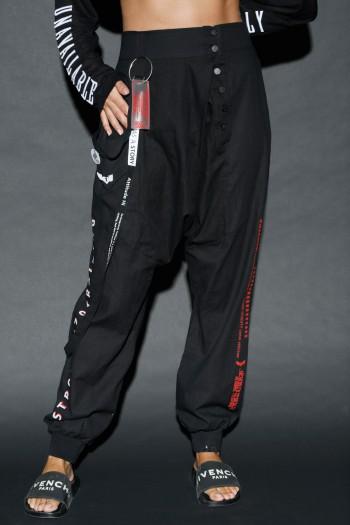 Black Jogger Baggy Pants TRAINING