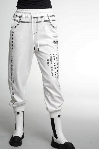 White Designed Pullover Jogger Pants  STYLE