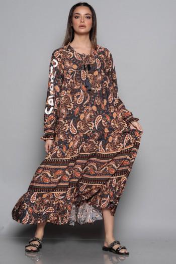 Brown and Orange Print Boho Style Maxi Dress SEVEN