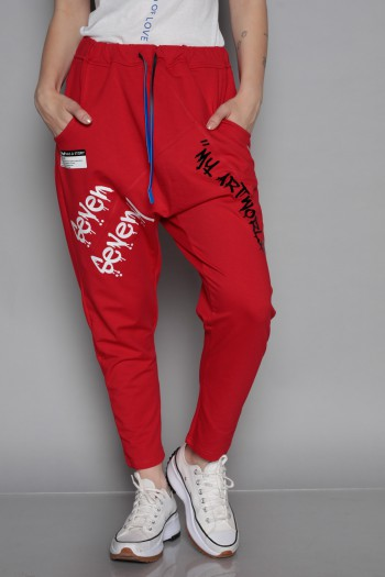 Designed Red Pullover Baggy Joggers ART