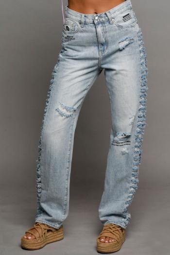 Blue Denim Pants WARNING