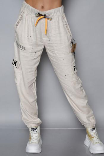 Designed Beige Cargo Style Pants BACKPACK