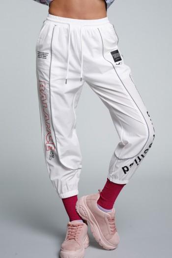 Designed White Jogger Pants BALANCE