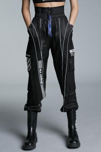 Designed Black Jogger Pants SUPER