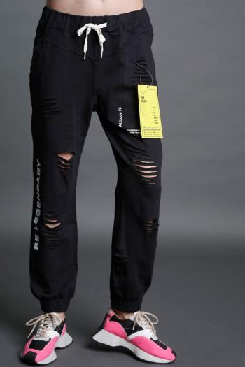 Black Designed Destroyed Joggers Pants   FREINDS