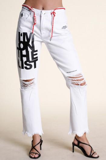White Denim Pants LIST