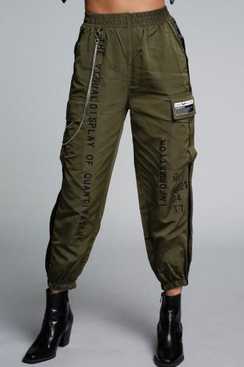 Designed Olive Green Nylon Jogger Pants INFORMATION