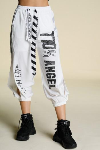 White Nylon Jogger Pants ANGEL