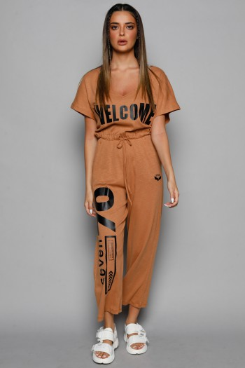 Brown Short Sleeve Pullover Overall WELCOME