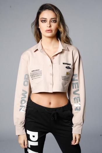 Beige Pullover Crop Jacket NEVER