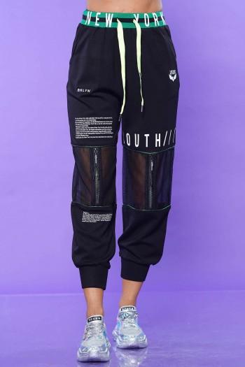 Designed Black Jogger Pants THINK