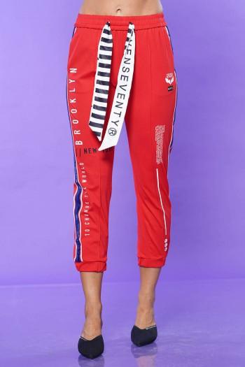 Designed Red Jogger Pants BROOKLYN