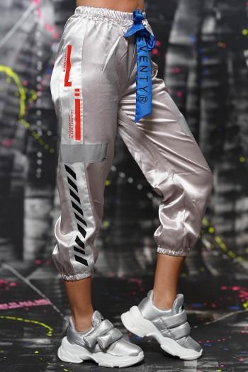 Designed Gray Beige Jogger Pants STORY