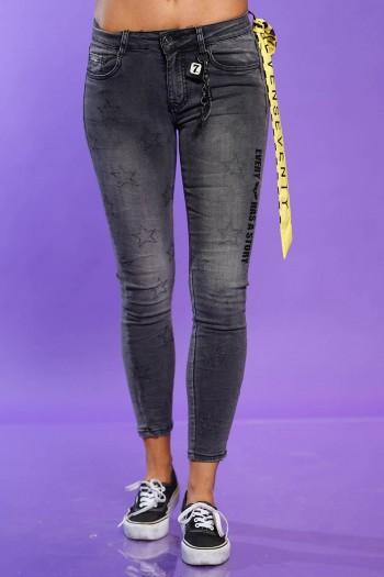 Gray Jeans STARS