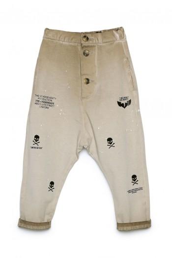 Kids Designed Beige Short Jogger Pants HANDMADE