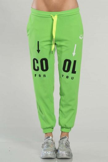 Designed Green Jogger Pants COOL