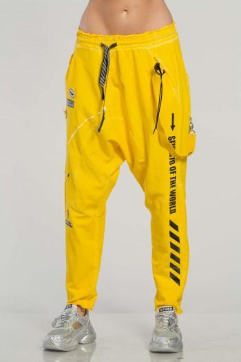 Yellow Jogger Pants WORLD