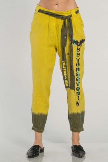 Mustard Jogger Pants SEVEN