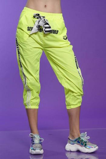 Designed Neon Yellow Nylon Pants WORLD