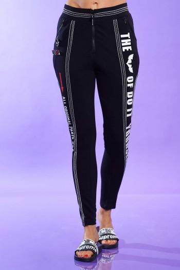 Black Pants YOURSELF
