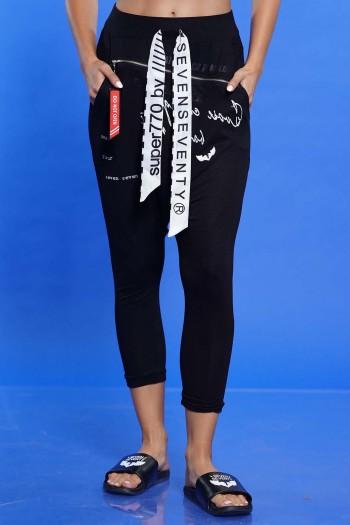 Black Sacky Pants DO NOT OPEN