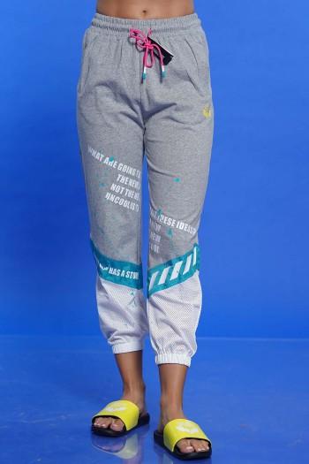 Grey Jogger Pants STORY