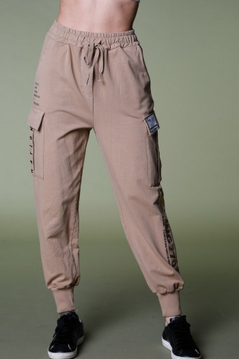 Designed Brown  Pullover Joggers PLAYING