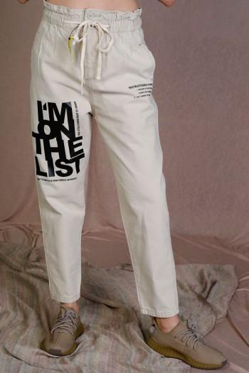 Designed Beige Cargo Style Pants LIST