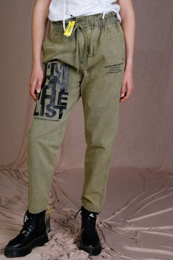 Designed Olive Green Cargo Style Pants LIST