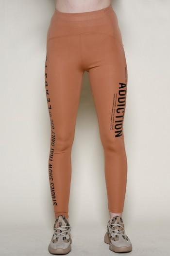 Designed Camel Brown  Leggings ADDICTION