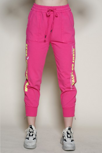 Pink Designed Zipper Joggers NOTHING