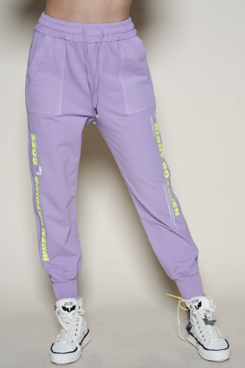 Light Purple Designed Zipper Joggers NOTHING
