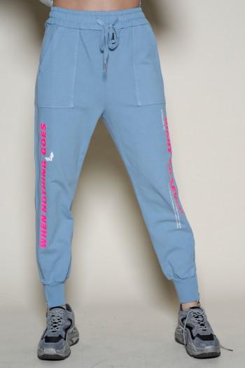 Light Blue Designed Zipper Joggers NOTHING